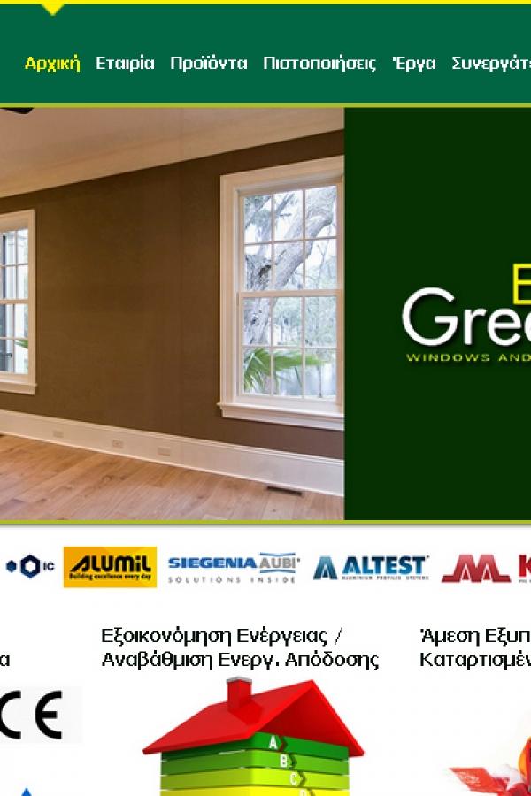 easygreen911CA0E8-CE84-D695-4C36-25BAF432A7DB.jpg