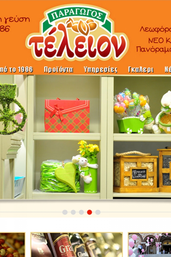teleionF70851E4-504F-A805-8FE0-87877E0C46C2.jpg
