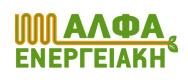 Άλφα Ενεργειακή